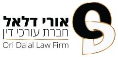 logo-ori-dala2-s2